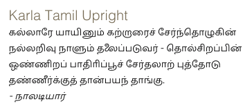 karla tamil upright